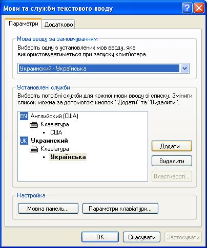 Boot перевод на русский язык с английского